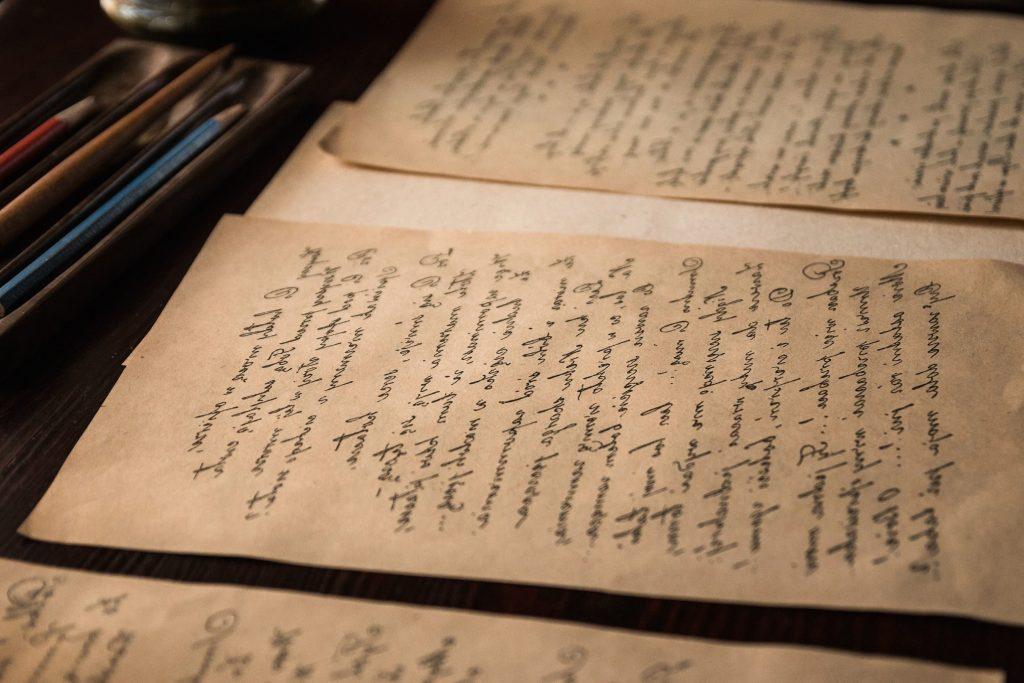 La escritura y el individuo